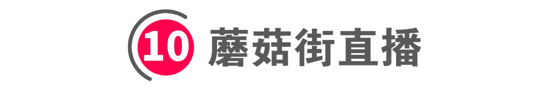 """全网全平台""""直播卖货权限""""开通指南-小猪微商"""