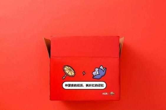 小红书博主炼成记:超详细的个人打造全流程-小猪微商