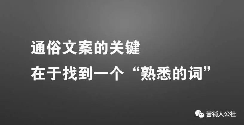 seo文案_好的文案_好文案网站